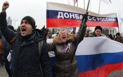Чего добились сепаратисты Донбасса?