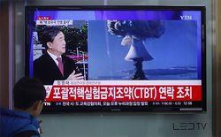 Испытания водородной бомбы в Северной Корее были неудачными – СМИ