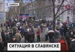 Сегодня Порошенко посетит Славянск