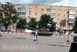 На танках боевиков развевается российский триколор