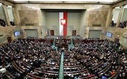 Сенат Польши назвал геноцидом убийства поляков украинцами