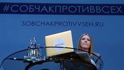 Кандидат в президенты РФ Ксения Собчак