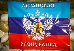 В ЛНР не собираются отдавать Киеву контроль над границей с Россией
