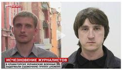 Видео o том, как российские «журналисты» обучают террористов стрелять из ПЗРК