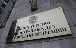 МИД РФ: Запад отказывается от диалога с Россией по вопросу ПРО
