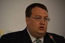 Путин вынуждает Украину ввести военное положение де факто – Геращенко