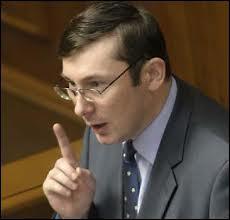 На собрании оппозиции Луценко призвал избавиться от тушек