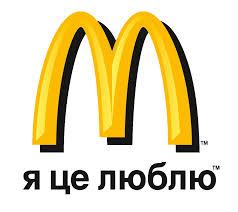В ближайшее время McDonald's в Украине не будет редактировать свое меню