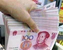 китай экономич