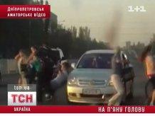 В Днепропетровске пьяный милиционер наехал на женщину с ребенком