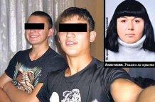 Растерзанную собаками в Крыму девушку не насиловали