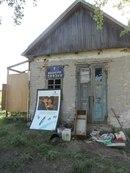 Украинские села возрождаются благодаря газу из... коровьего навоза