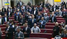 Партия развития Украины вышла из Оппозиционного блока