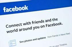 В Ираке заблокировали соцсети Facebook, Twitter и Youtube в целях безопасности
