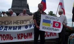 До прочного мира в Украине еще далеко – эксперт