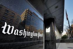 Украине сейчас нужно правительство технократов – Washington Post
