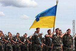 Экс-министр обороны: Армии в Украине не существует