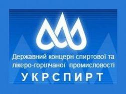 Яценюк сообщил о повторном проведении конкурса на должность главы Укрспирта