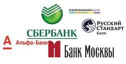 Названы самые популярные в России банки