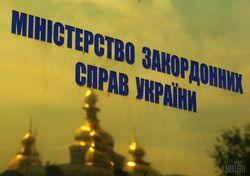 В МИД рассказали России, когда разрешат провести выборы