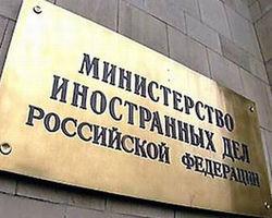 МИД России напомнило о «карателях» Киева и «обиженной» Ани Лорак