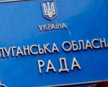 Регионалы призывают Януковича ввести чрезвычайное положение в Киеве