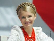 Юлия Тимошенко на свободе - СМИ