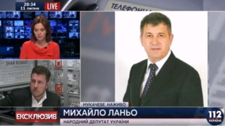 Генпрокуратура взялась за судей, получивших от группировки Курченко $800 тысяч взятки - Цензор.НЕТ 4871