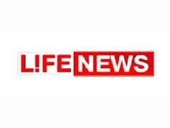 Телеоператор LifeNews признал в видеообращении, что нарушил законы Украины