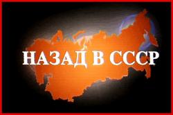 Выставке в Москве вернули прежнее название – ВДНХ