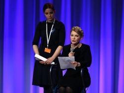 Тимошенко в Дублине