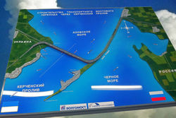 В Москве передумали: проезд по Керченскому мосту будет платным