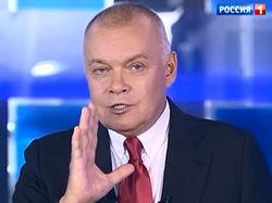 В России осудили журналиста Киселева за дезинформацию об Украине