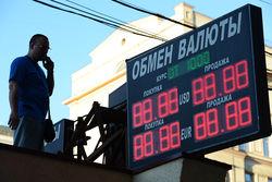 Из-за ослабления курса рубля к доллару на Форексе в России резко подорожают продукты