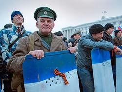 Дружинники Крыма