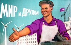 Украинцев призывают бояться российских данайцев, дары приносящих