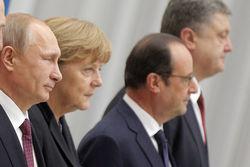 Кремль занял выжидательную позицию в минском процессе – эксперт