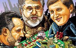 Закат олигархической системы в Украине – мнения экспертов