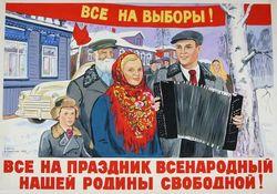 В «Роснефти» проконтролируют явку сотрудников на выборы 18 марта