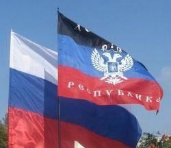 Как связан восток Украины с Россией – польские СМИ