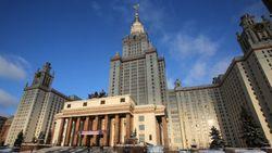 Московский государственный унивеситет