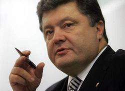 Мирный план для востока Украины Порошенко обнародует в пятницу