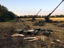 Ввод российской артиллерии в Украину является прямым вторжением – WSJ