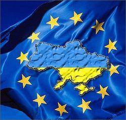 Эксперты оценили отсрочку ассоциации Украины с ЕС