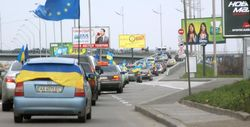 Автомайдан посетил дом губернатора Хмельницкой области