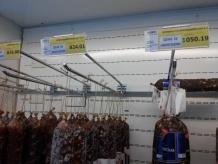 Роспотребнадзор фактически закрыл Крым для продуктов питания из Украины