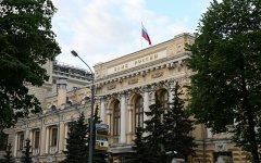 Как отразится решение ЦБ о ключевой ставке на курсе рубля – эксперты