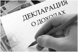 СМИ опубликовали декларации о доходах министров России