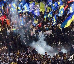 """Провокаторы возле Рады прикрылись """"Свободой"""""""