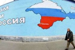 Минюст Украины обнаружил массовые нарушения прав человека в Крыму